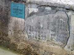 0125nishisanbashi02.jpg