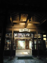 0730yugafu01.jpg