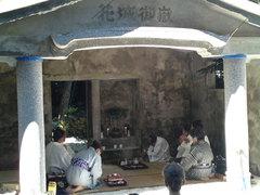 0913hanashiro2.JPG