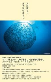 CoralFoto_web.jpg