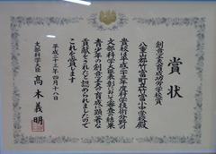 DSC01021.JPG