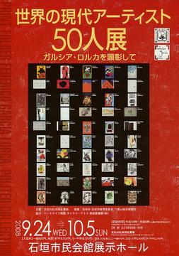 artists50.jpg