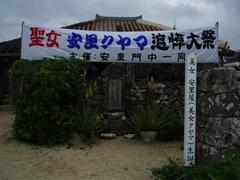 asatoya1.jpg