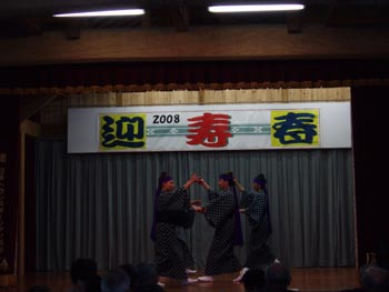 nakasuji2.jpg