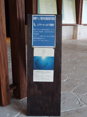 syashinten1.JPG